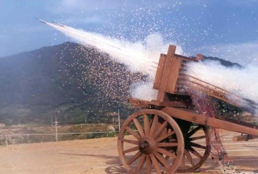 hwacha_firing_photo