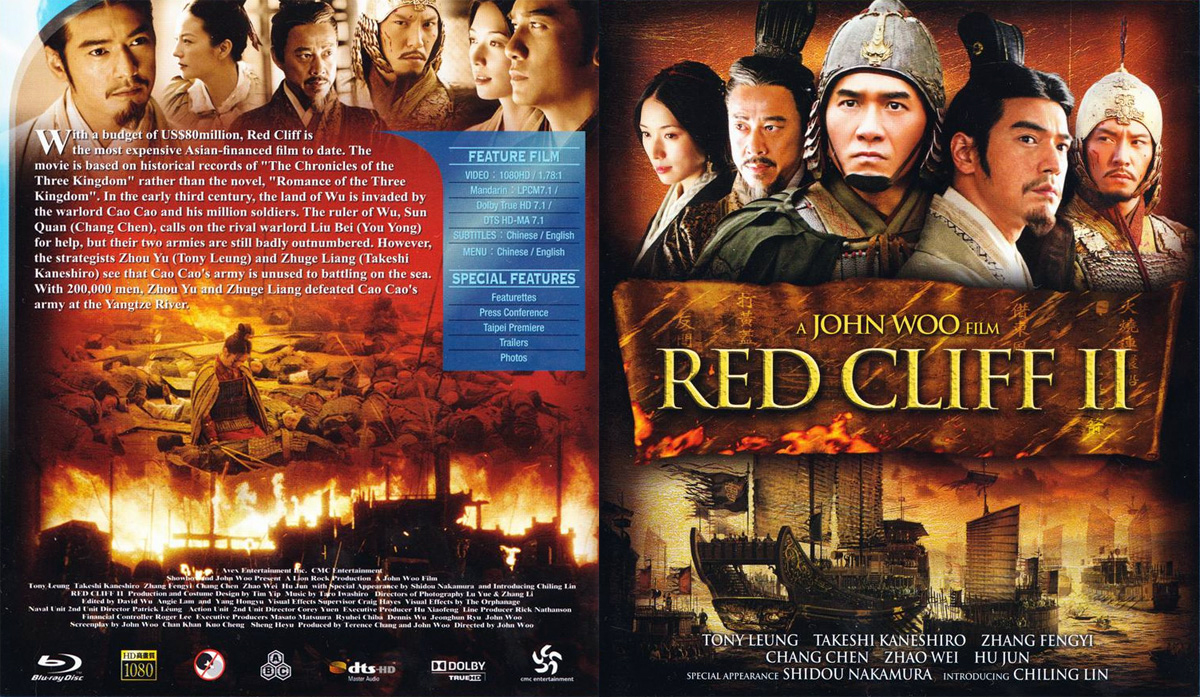 red cliff  u2013 chinese epic war film