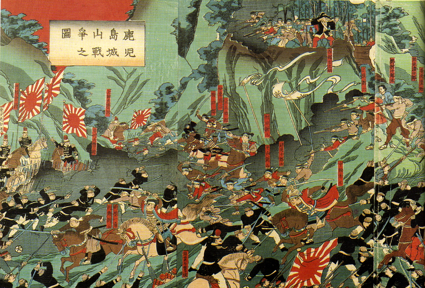 an analysis of the policies and strategies of the meiji government during the 1880s in japan The sound of the whistle: railroads and the state in meiji of state-business relations during japan's government policy and state.