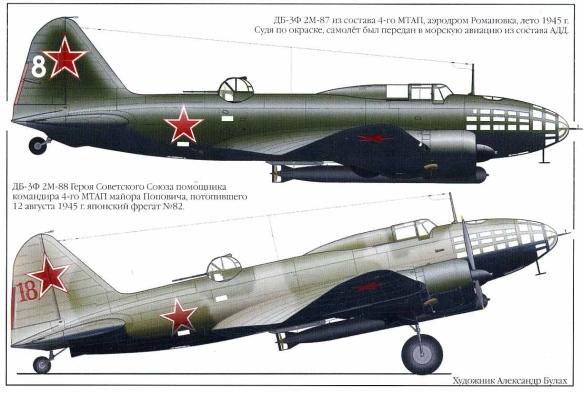 0-Profile-Ilyushin-IL-4-4GMTAP-2M87-White-8-2M88-Red-18-Soviet-Russia-1945-0A