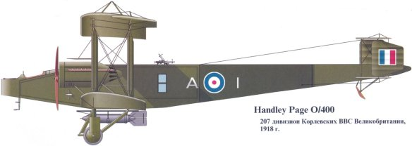 03-Handley_Page-s