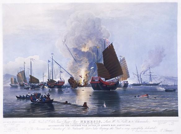 Destroying_Chinese_war_junks,_by_E._Duncan_(1843)
