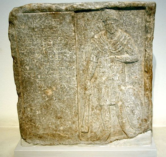 634px-1837_-_Archaeological_Museum,_Athens_-_Stele_for_Marcus_Aurelius_Alexis_-_Photo_by_Giovanni_Dall'Orto,_N