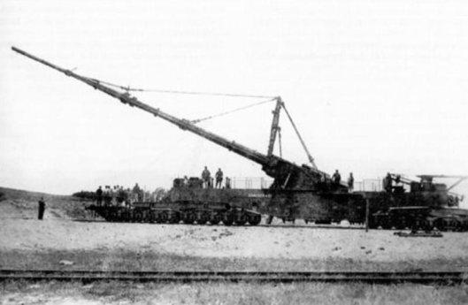 paris-gun-artillery-wagon