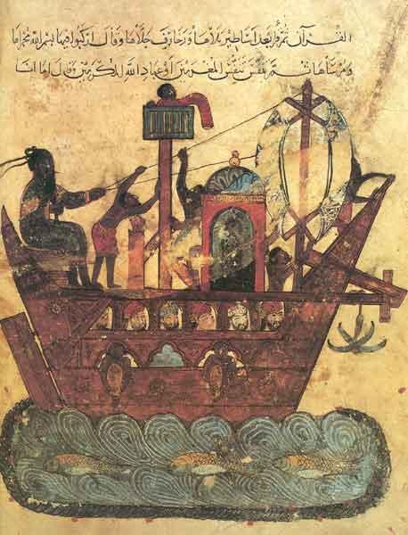 Arabic-ship