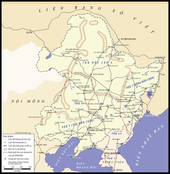 Manchuria_Kwantung_defense.svg