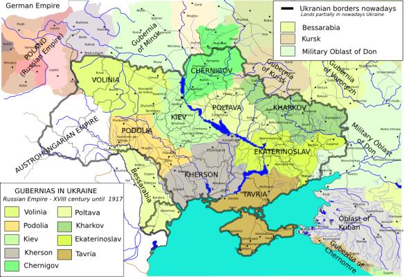 gubernias_de_ucrania_-_eng