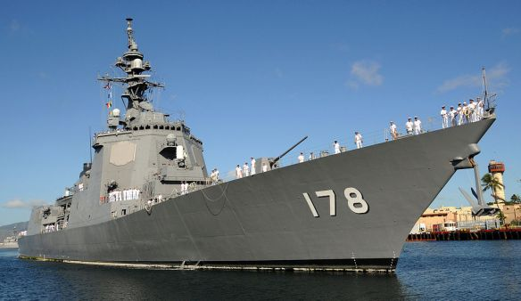 js_ashigara_ddg-178_at_naval_station_pearl_harbor
