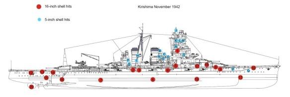 kirishima16hits