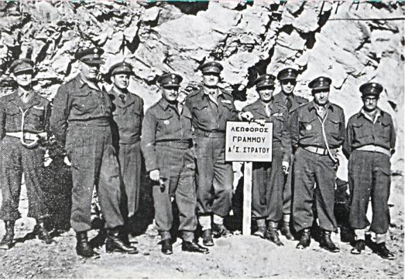 hellenic_army_leadership_in_grammos_1949