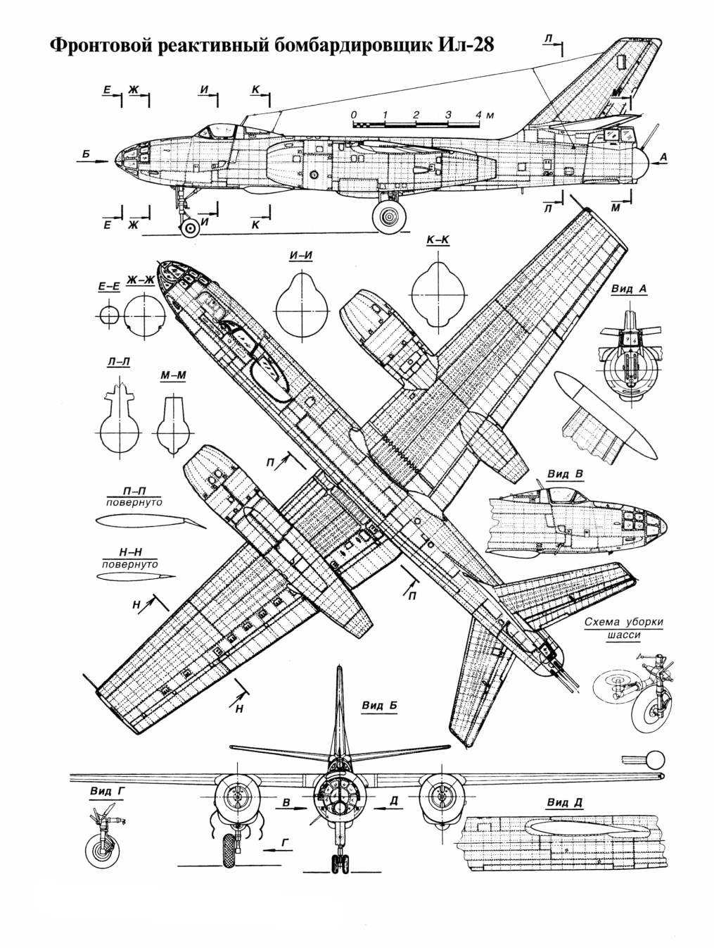 Boeing D-590 Parts Standards Manual