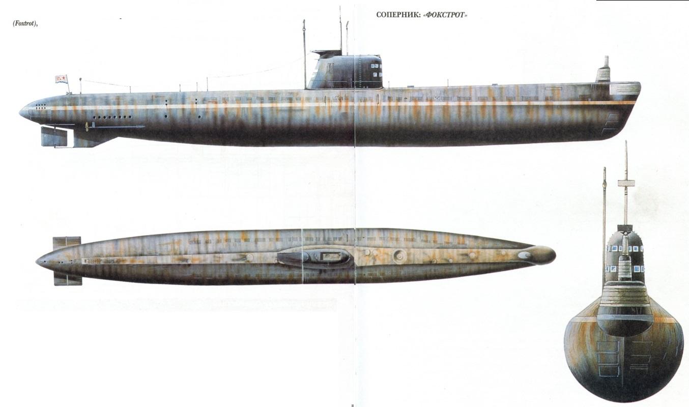 Дизель-электрическая подводная лодка проекта 641 `запорожье`