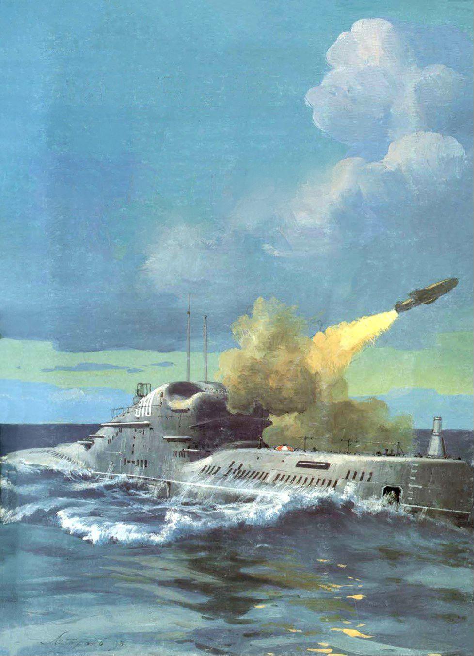 German submarine U-665